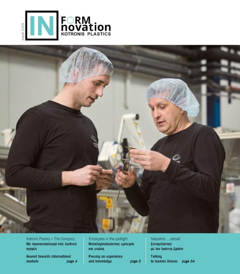 Lesen Sie die neue Ausgabe unseres Unternehmensmagazins