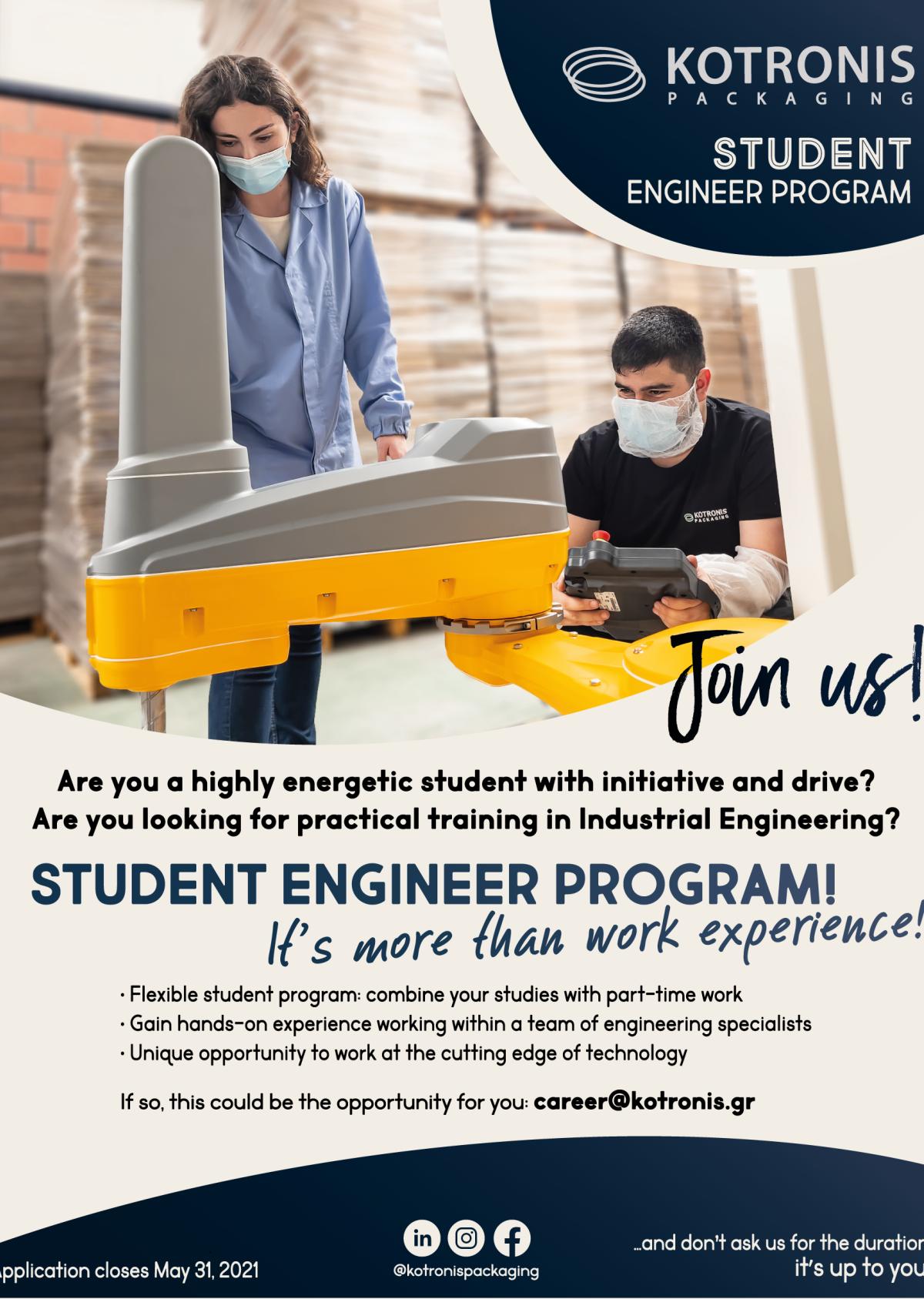 student_engineer_program
