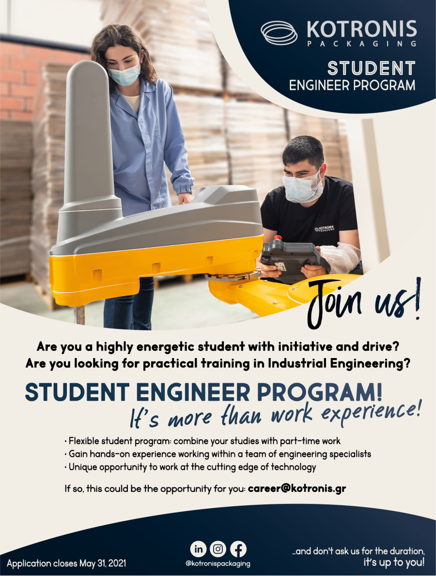 Student Engineer Program