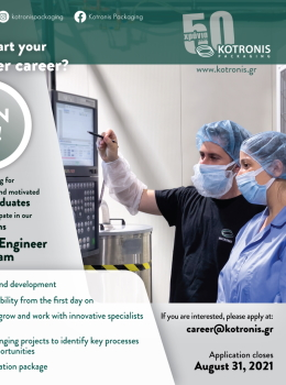 engineer_trainee_program-cover